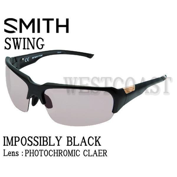 SMITHスミス SWING IMPOSSIBLY 黒 PHOTOCHROMIC CLAER 206000005サングラス