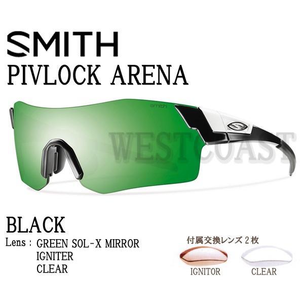最新な SMITHスミス PIVLOCK ARENA BLACK GREEN SOL-X 205000302サングラス, ペットビジョン fc1c5cc0