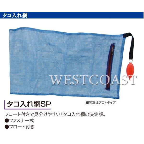 PRO TRUSTプロトラスト タコ入れ網SP PT-498 325302|westcoast