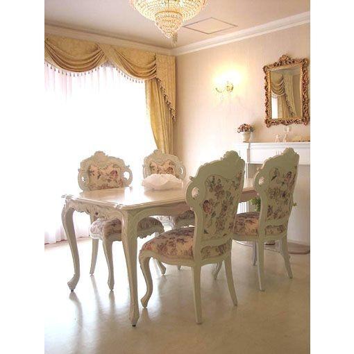 輸入家具 プリンセス家具 ビバリーヒルズ ダイニングテーブル180