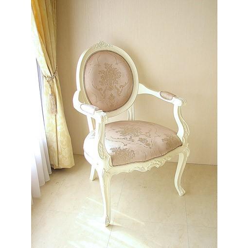 輸入 オーダー家具 オーバル アームチェア 猫脚 薔薇の彫刻 ホワイト色 ピンク花かご柄