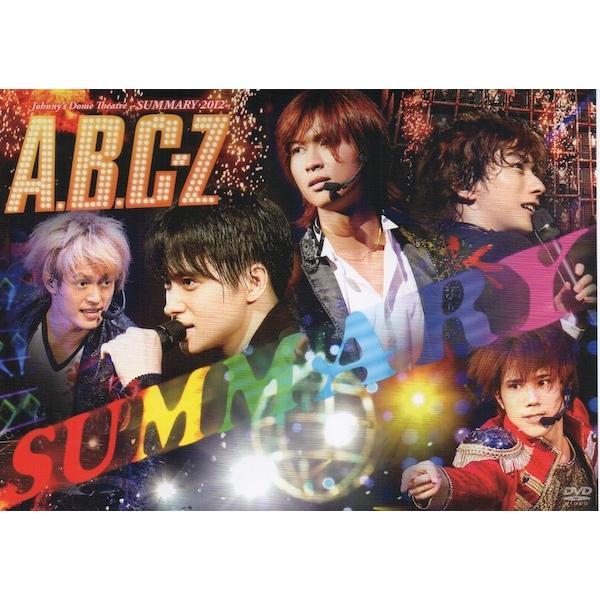 A.B.C-Z [ DVD ] Johnny's Dome Theatre 〜SUMMARY2012〜(中古ランクA)|wetnodsedog