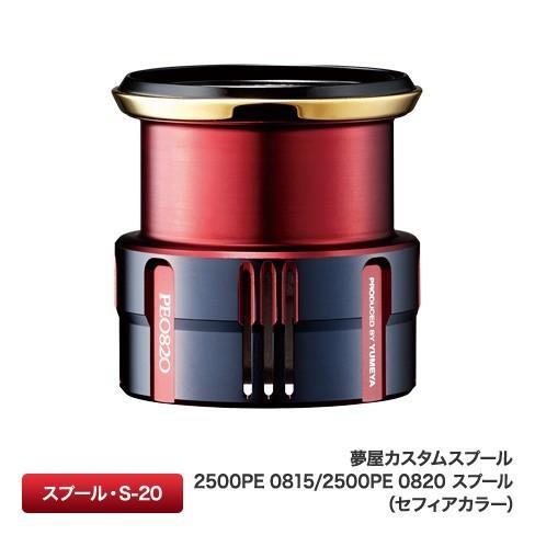 シマノ 19 Cスプールスプール2500 PE0820 (2019年モデル)