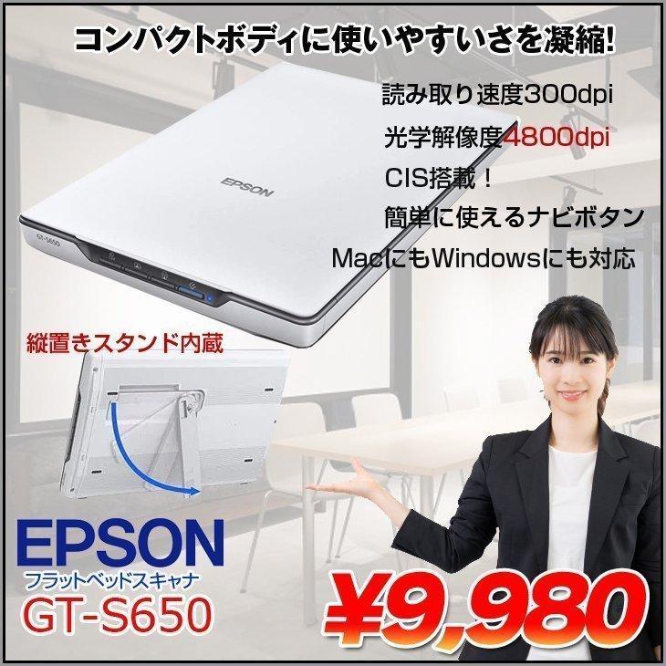 EPSON 開店祝い フラットベッドスキャナ GT-S650 A4 スタンド内蔵 セール特価 CIS搭載 USBバスパワー駆動:良品 4800dpi