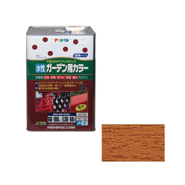 水性ガーデン用カラー 14L (ライトオーク) [astk]