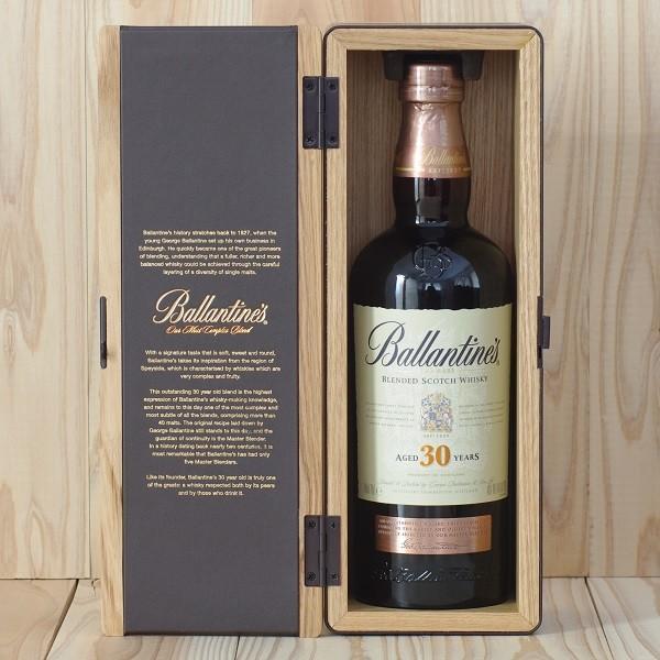 バランタイン 30年 700ml 40度 箱付き スコッチ ウィスキー