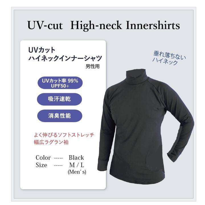 引出物 ハイネックインナー メンズ UV UVカットアンダーウエア インナーシャツ 卸売り テニス ゴルフ White メンズウエア 送料無料 スポーツインナー 父の日 プレゼント Beauty