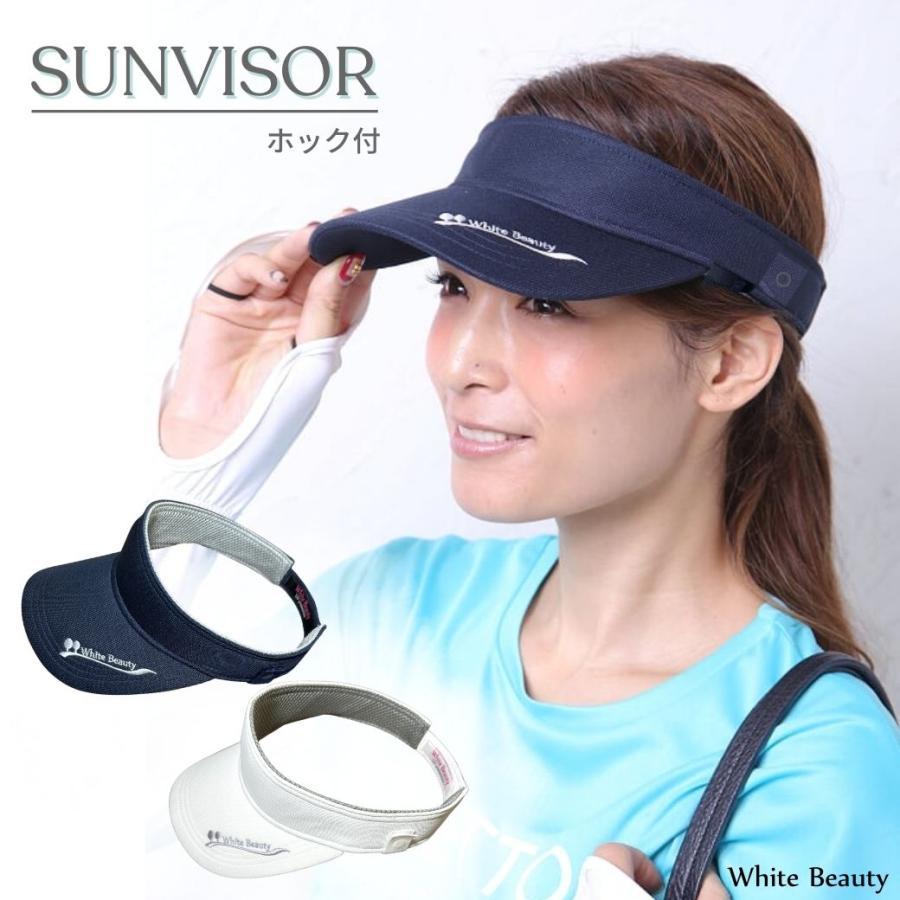 サンバイザー UVカット UV 髪 頭皮 頭 紫外線対策グッズ 日焼け予防 暑さ対策 帽子 テニス ゴルフ ウェア 小物 レディース おしゃれ White Beauty white-beauty