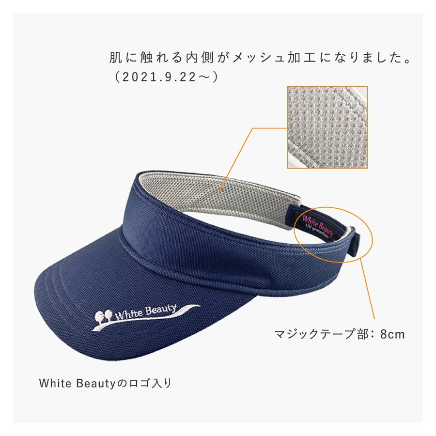 サンバイザー UVカット UV 髪 頭皮 頭 紫外線対策グッズ 日焼け予防 暑さ対策 帽子 テニス ゴルフ ウェア 小物 レディース おしゃれ White Beauty white-beauty 03