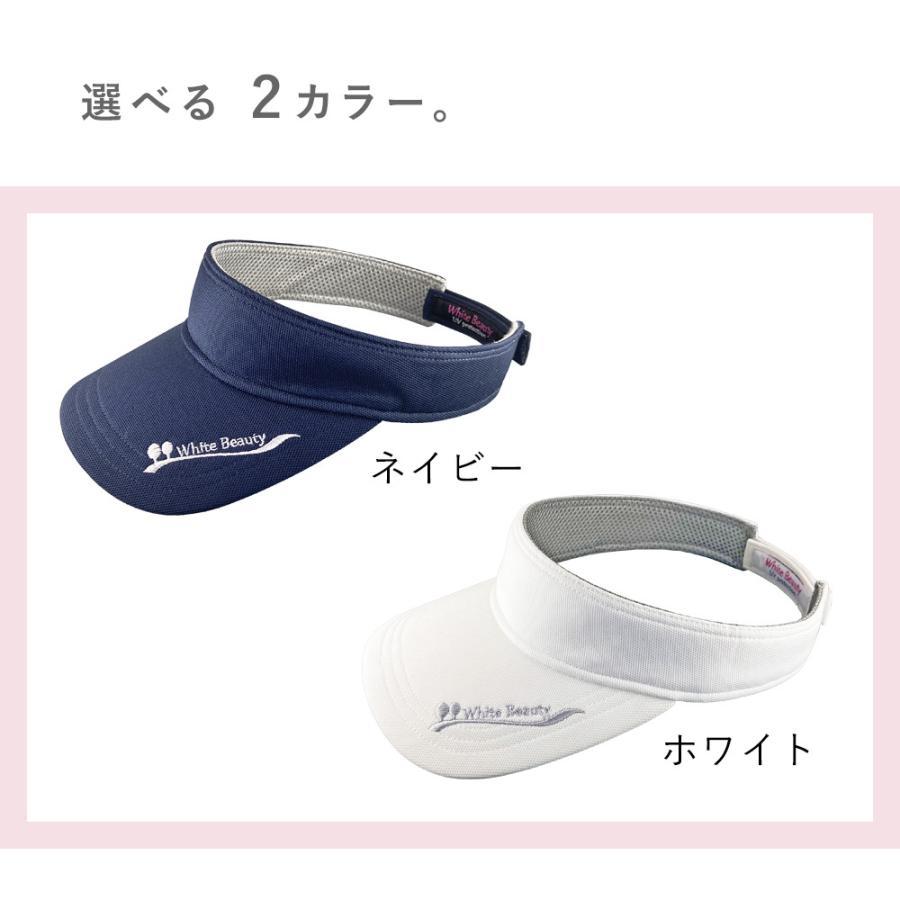 サンバイザー UVカット UV 髪 頭皮 頭 紫外線対策グッズ 日焼け予防 暑さ対策 帽子 テニス ゴルフ ウェア 小物 レディース おしゃれ White Beauty white-beauty 04