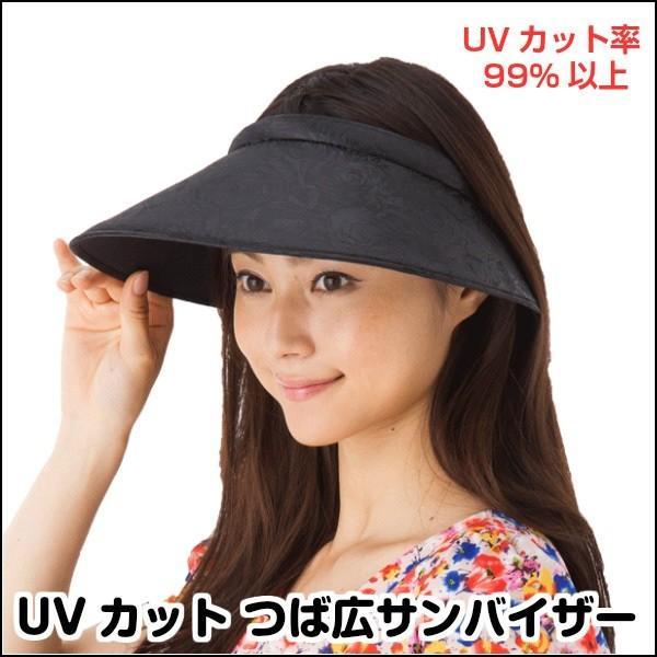 つば広サンバイザー UVカット 大きなつば バラ柄 おしゃれ レディース サンバイザー ハット 帽子 紫外線対策グッズ 日焼け防止 White Beauty|white-beauty