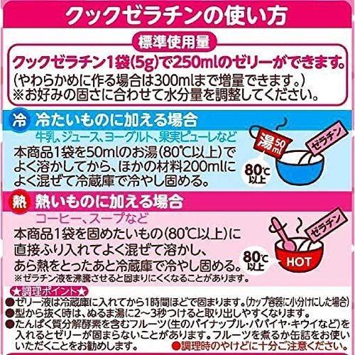 森永製菓 クックゼラチン 13袋入り (5g×13P)×4箱|white-daisy|03