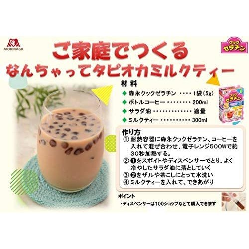 森永製菓 クックゼラチン 13袋入り (5g×13P)×4箱 white-daisy 05