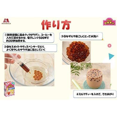 森永製菓 クックゼラチン 13袋入り (5g×13P)×4箱 white-daisy 06