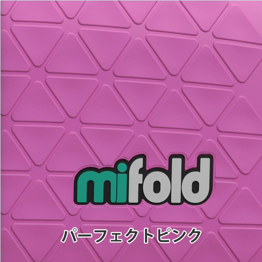 ジュニアシート mifold マイフォールド ライブ おでかけ 帰省 旅行 軽量 3歳から 正規品 whitebear-family 09