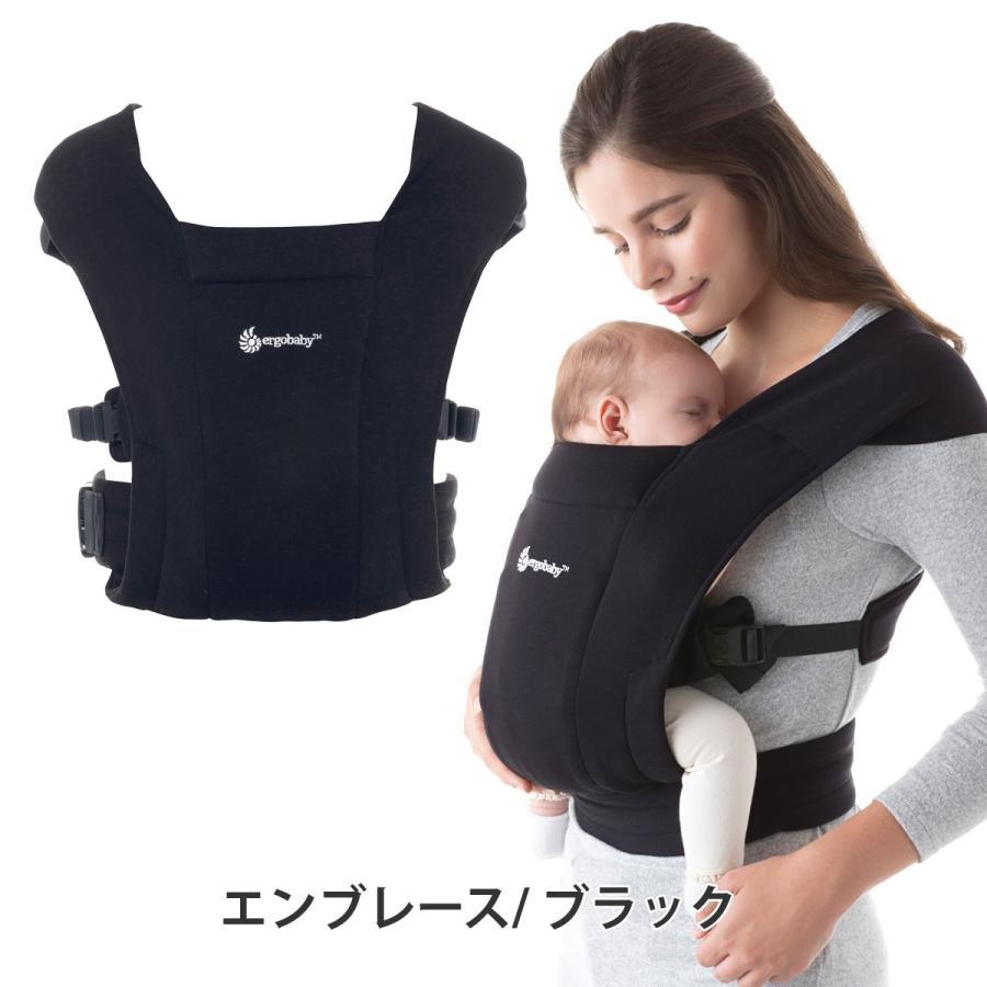 抱っこひも エルゴベビー 新生児用 EMBRACE エンブレース ベビーキャリア 正規品 2年保証付き|whitebear-family|15