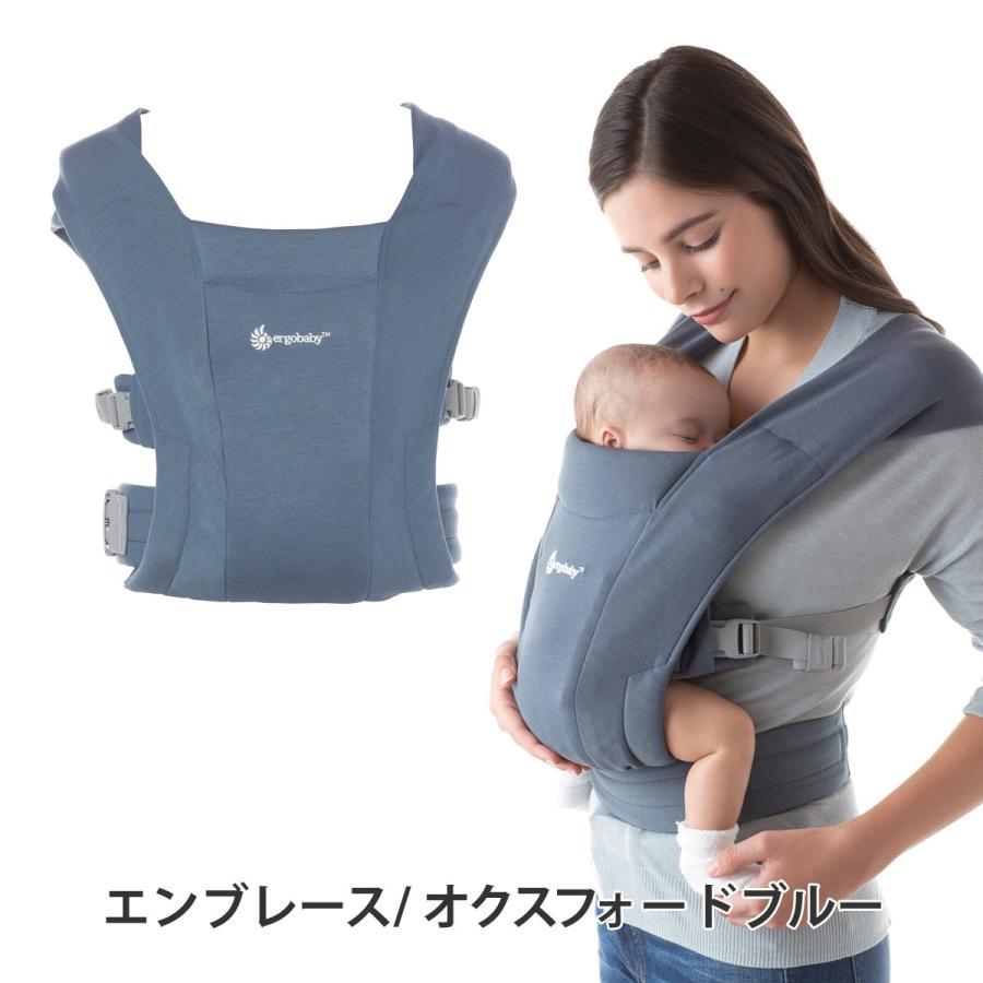 抱っこひも エルゴベビー 新生児用 EMBRACE エンブレース ベビーキャリア 正規品 2年保証付き|whitebear-family|17