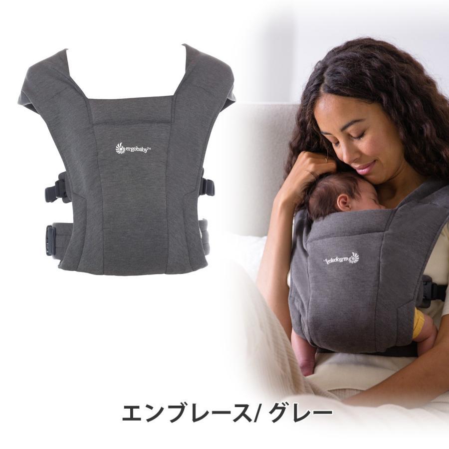 抱っこひも エルゴベビー 新生児用 EMBRACE エンブレース ベビーキャリア 正規品 2年保証付き|whitebear-family|16