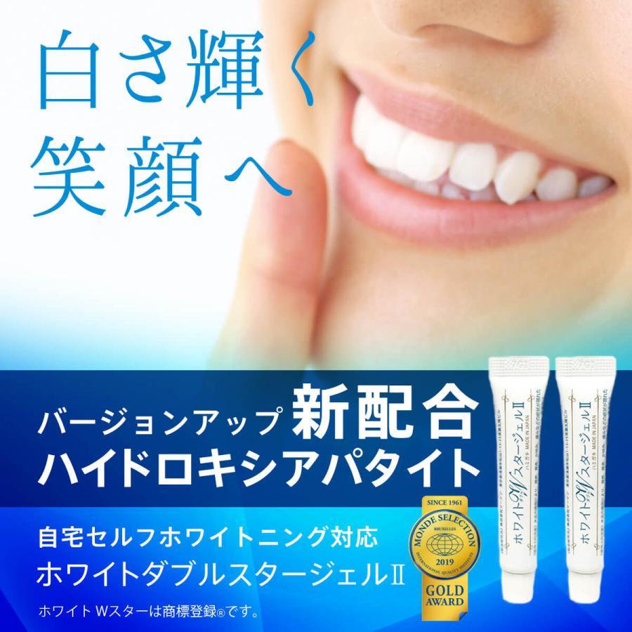ランキング 歯磨き ホワイトニング