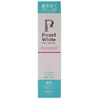 医薬部外品 パールホワイトプロシャイン 120g アパタイト 気質アップ 25%OFF ホワイトニング
