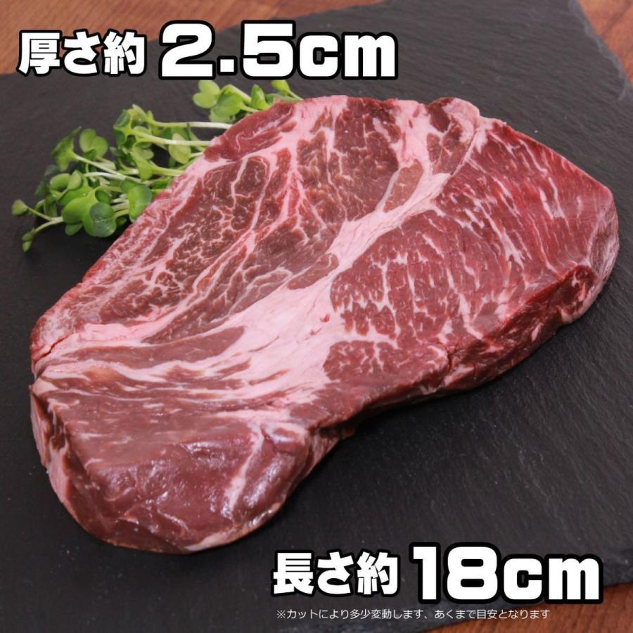 肩ロース 牛肉 ポンドステーキ(500g) ザブトン アメリカ産 プライム BBQ チャックアイ 焼肉 -SKU118|wholemeat|05
