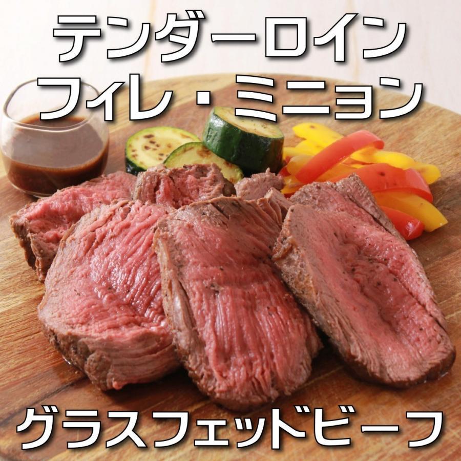 テンダーロイン(フィレ・ミニョン)牛肉ステーキ 500g 赤身肉 牛ヒレ肉 牛フィレ肉 オージービーフ オーストラリア産 -SKU109 wholemeat