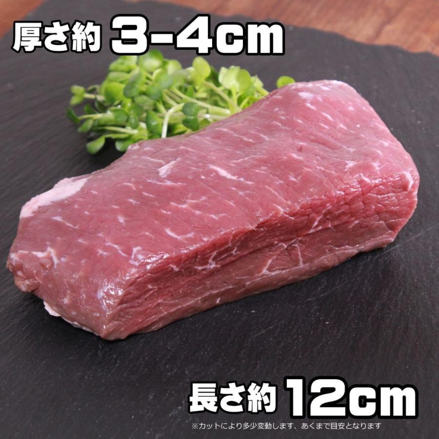 ランプステーキ(牛肉ランプ) 250g  BBQなどに 赤身肉 オージービーフ オーストラリア産 -SKU114 wholemeat 03