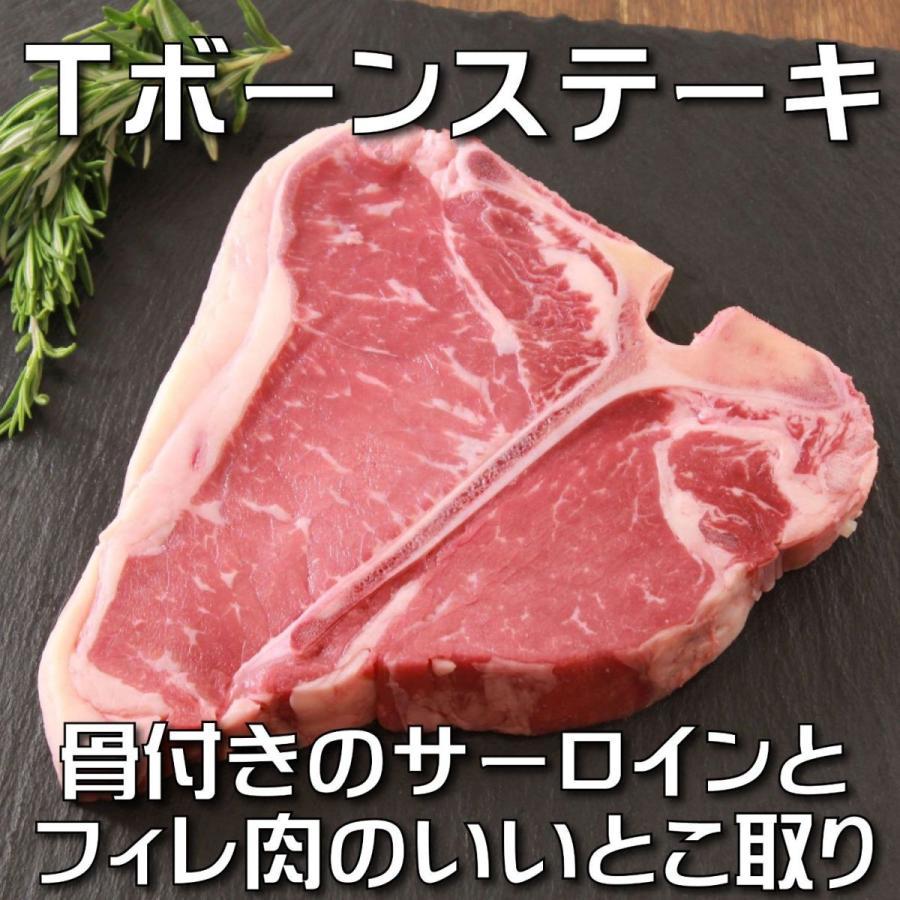 Tボーンステーキ アメリカンビーフ(チョイス)400g-499g 牛肉ステーキ アメリカ産 BBQ 骨付き肉 -SKU111|wholemeat