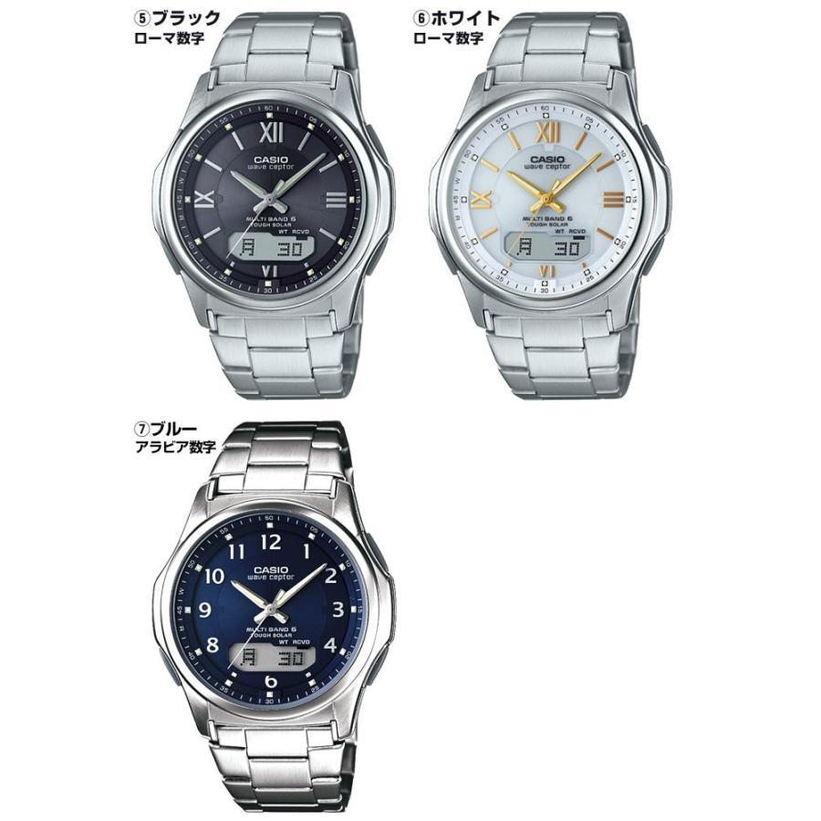 腕時計 メンズ 電波ソーラー カシオ アナログ 薄型 見やすい おしゃれ 男性用 紳士 日付 曜日 軽い 薄い ブランド CASIO ギフト 就職祝い|wide02|14
