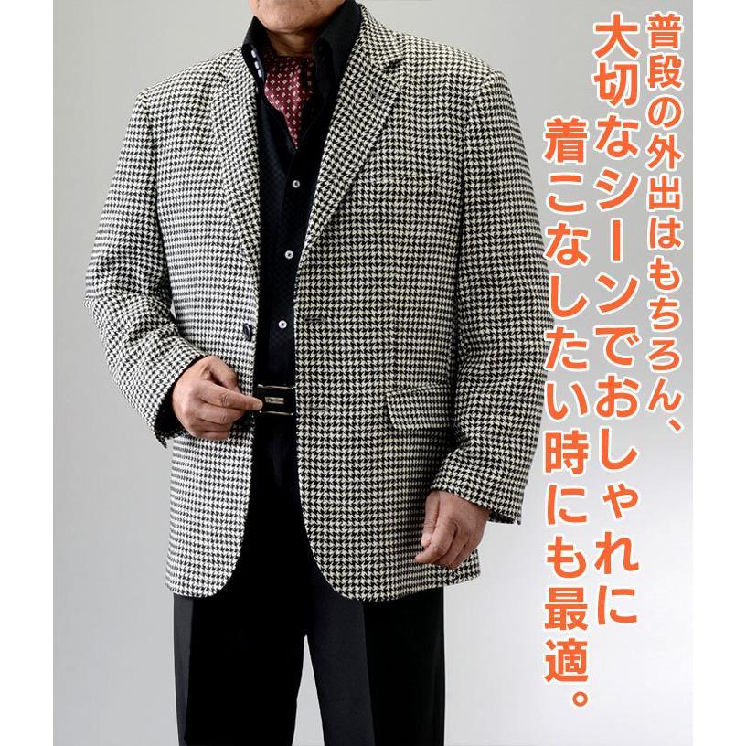 ジャケット 千鳥格子 千鳥柄 テーラードジャケット ブレザー メンズ 秋 冬 男性 紳士 50代 60代 70代 80代 シニアファッション 肩パッド 肩パット|wide02|03