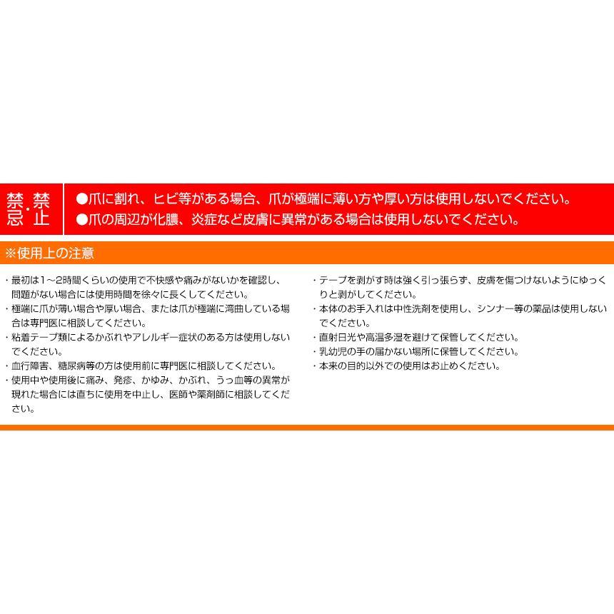 巻き爪 巻爪 ワイヤーガード 治療 矯正 治し方 自分で 一般医療機器 リフト ブロック テープ 矯正器具 1箱 1ヶ月分 日本製 wide02 07
