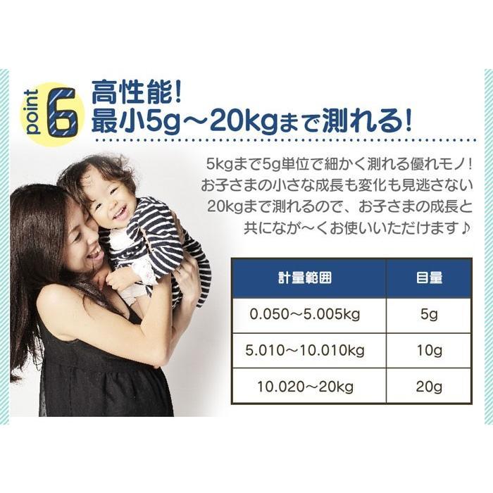 体重計 赤ちゃん ベビースケール 5g レンタル より安い 新生児 乳幼児 0歳 0才 赤ちゃん用体重計 デジタル 人気 おすすめ べびすけくん 76392-11 wide02 11