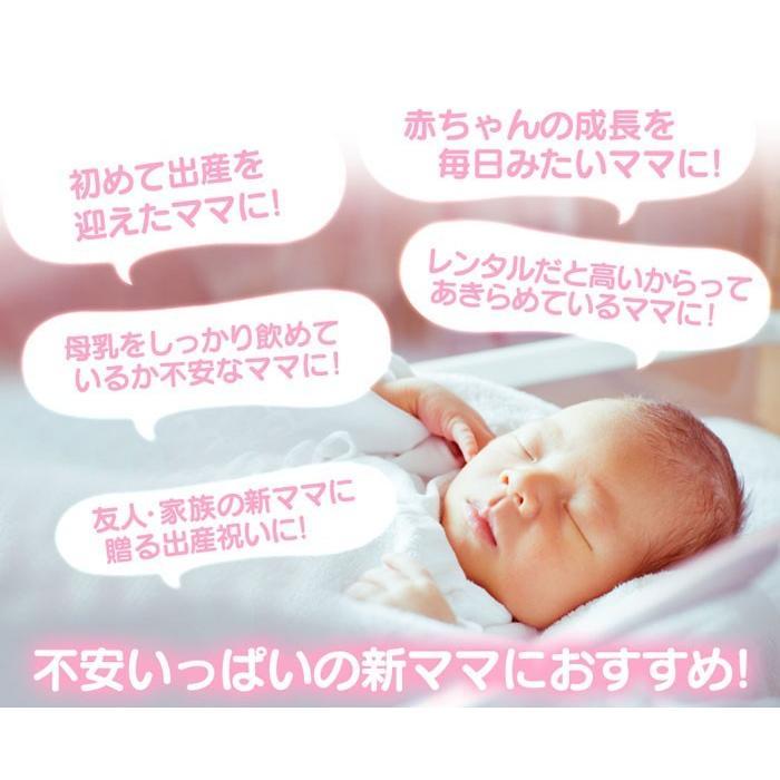 体重計 赤ちゃん ベビースケール 5g レンタル より安い 新生児 乳幼児 0歳 0才 赤ちゃん用体重計 デジタル 人気 おすすめ べびすけくん 76392-11 wide02 03