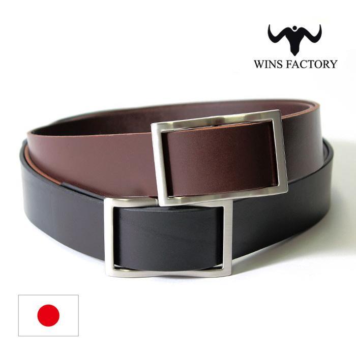 無段階調整 ベルト 穴なし 日本製 ビジネス 幅広 革 本革 メンズ フリコバックル ブランド ウィンズファクトリー カジュアル 幅3.5cm スライド式ベルト|wide02