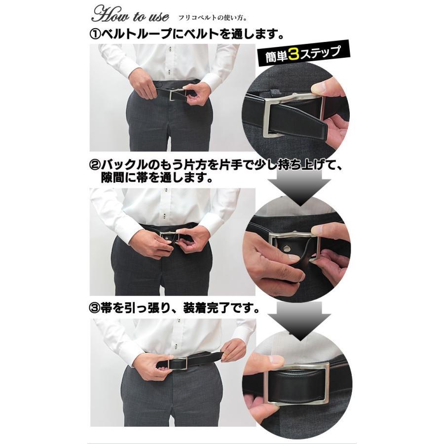 無段階調整 ベルト 穴なし 日本製 ビジネス 幅広 革 本革 メンズ フリコバックル ブランド ウィンズファクトリー カジュアル 幅3.5cm スライド式ベルト|wide02|12