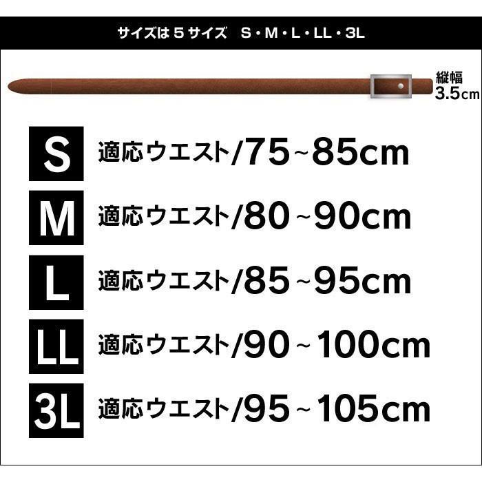 無段階調整 ベルト 穴なし 日本製 ビジネス 幅広 革 本革 メンズ フリコバックル ブランド ウィンズファクトリー カジュアル 幅3.5cm スライド式ベルト|wide02|13