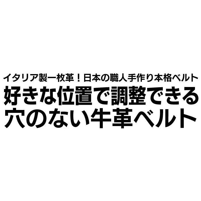 無段階調整 ベルト 穴なし 日本製 ビジネス 幅広 革 本革 メンズ フリコバックル ブランド ウィンズファクトリー カジュアル 幅3.5cm スライド式ベルト|wide02|04