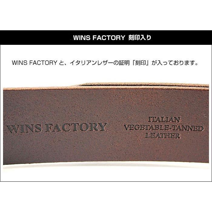 無段階調整 ベルト 穴なし 日本製 ビジネス 幅広 革 本革 メンズ フリコバックル ブランド ウィンズファクトリー カジュアル 幅3.5cm スライド式ベルト|wide02|06