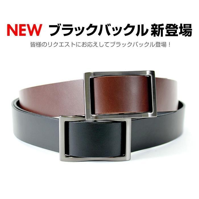 無段階調整 ベルト 穴なし 日本製 ビジネス 幅広 革 本革 メンズ フリコバックル ブランド ウィンズファクトリー カジュアル 幅3.5cm スライド式ベルト|wide02|07