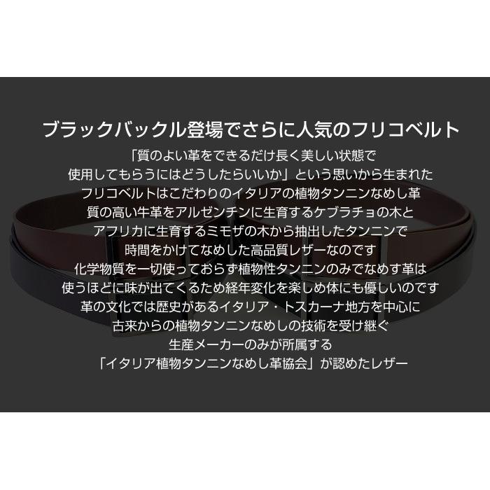 無段階調整 ベルト 穴なし 日本製 ビジネス 幅広 革 本革 メンズ フリコバックル ブランド ウィンズファクトリー カジュアル 幅3.5cm スライド式ベルト|wide02|09