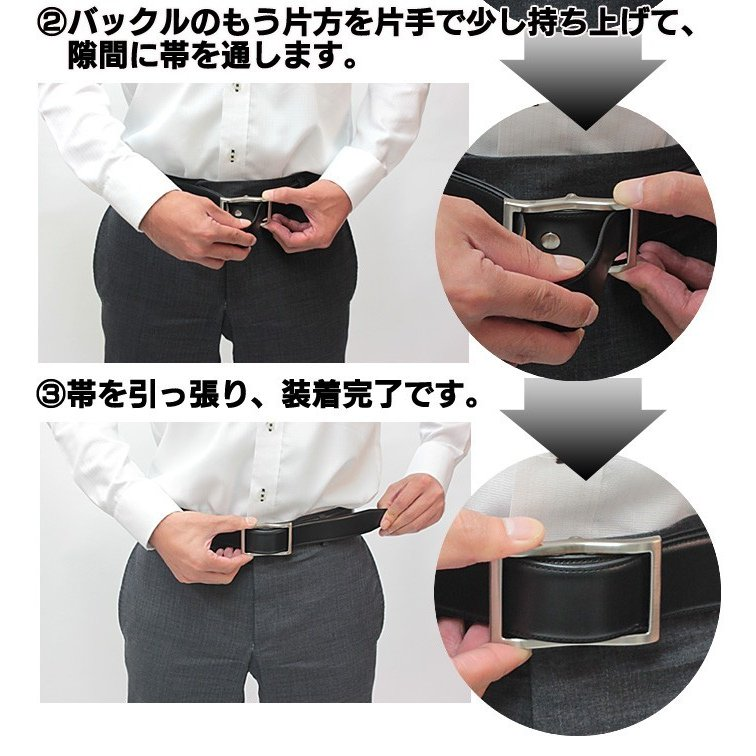 無段階調整 ベルト 穴なし 日本製 ビジネス 幅広 革 牛革 本革 メンズ フリコバックル ブランド ウィンズファクトリー カジュアル 幅3.5cm スライド式ベルト wide02 06
