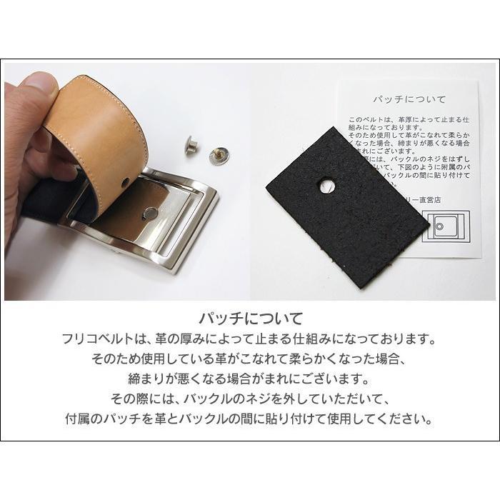 無段階調整 ベルト 穴なし 日本製 ビジネス 幅広 革 牛革 本革 メンズ フリコバックル ブランド ウィンズファクトリー カジュアル 幅3.5cm スライド式ベルト wide02 10