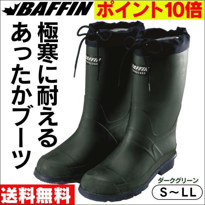 防寒ブーツ 南極ブーツ バフィン ウィンターブーツ バフィン社 防寒靴 長靴 メンズ レディース スノーブーツ  防滑 ブーツ 雪 豪雪 Baffin カナダ製|wide02