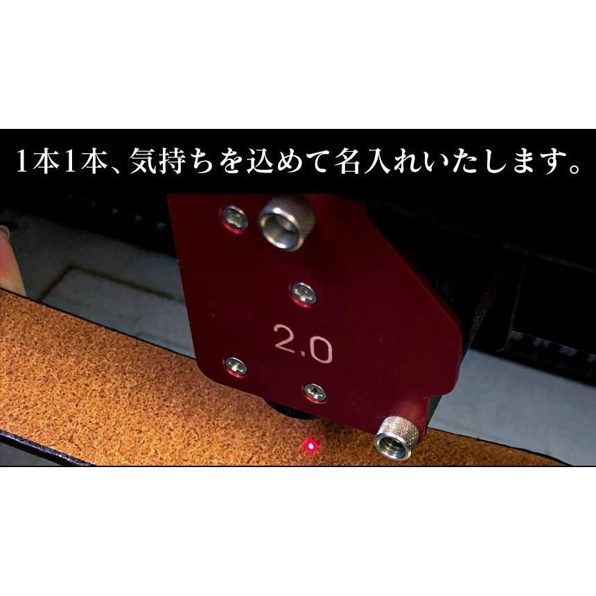 名入れ ネーム入れ 財布 ギフト ベルト メンズ  プレゼントに レーザー名入れ 刻印 (名入れ対象の商品番号:61860、76024、76807、77012専用) wide02 05