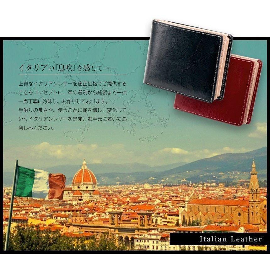 財布 メンズ 二つ折り 大容量 コンパクト 革 皮 牛革 本革 男性用 紳士革財布 30代 40代 50代 カードがたくさん入る 名入れ ギフト クリスマスプレゼント|wide02|12