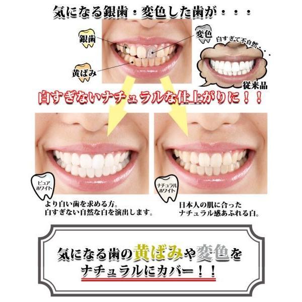 歯のお化粧 デンタルパール 速乾タイプ 歯の黄ばみ対策 wide02 02