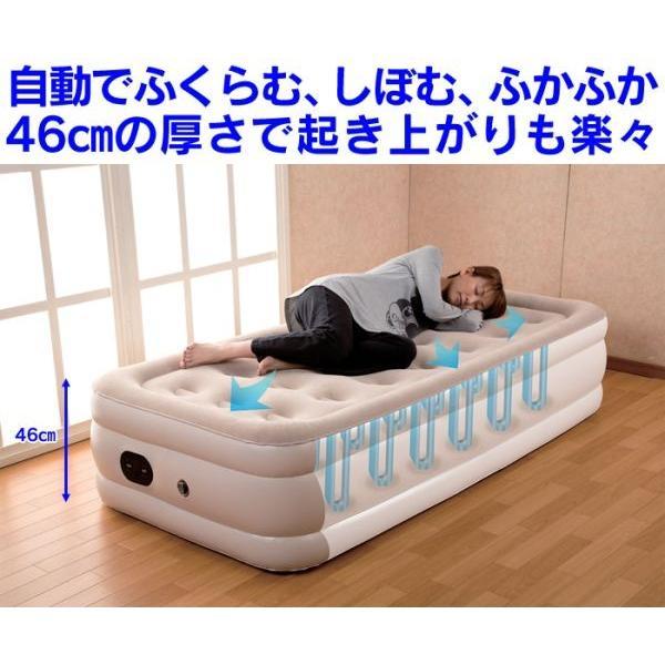 ベッド エアーベッド 電動 シングル エアベッド 電動エアーベッド 高反発  圧縮ベッド wide02 02