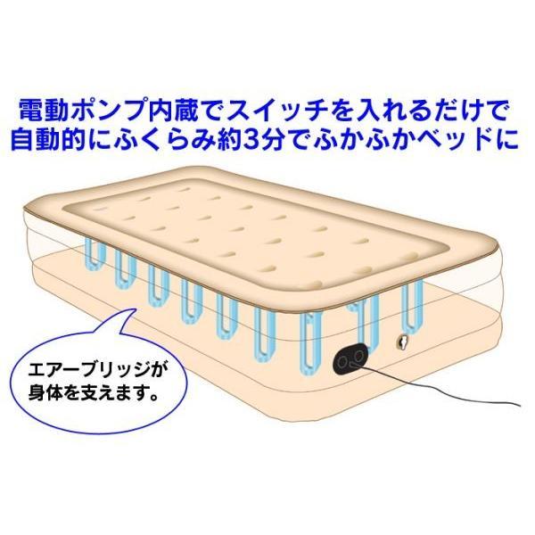 ベッド エアーベッド 電動 シングル エアベッド 電動エアーベッド 高反発  圧縮ベッド wide02 04