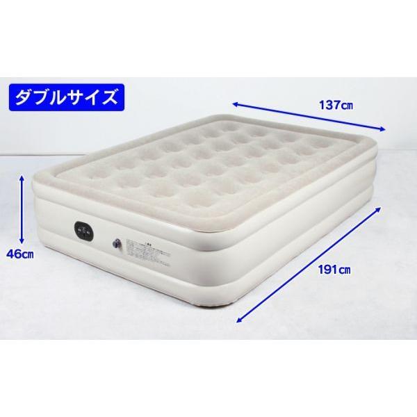 ベッド エアーベッド 電動 シングル エアベッド 電動エアーベッド 高反発  圧縮ベッド wide02 06