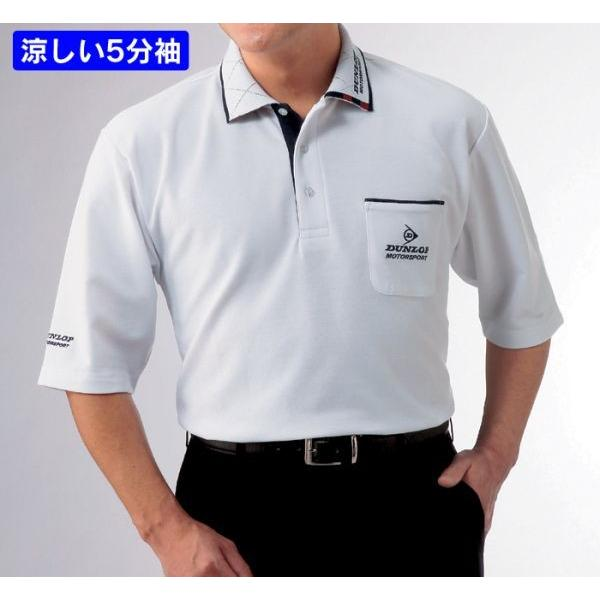 ポロシャツ 半袖 メンズ ポケット 3枚 3着 セット 父の日 プレゼント|wide02|03
